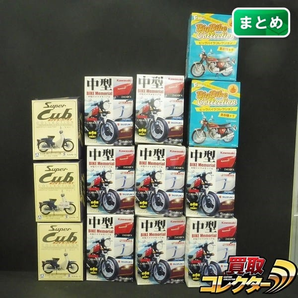 バイク 食玩 まとめて アオシマ スーパーカブコレクション他