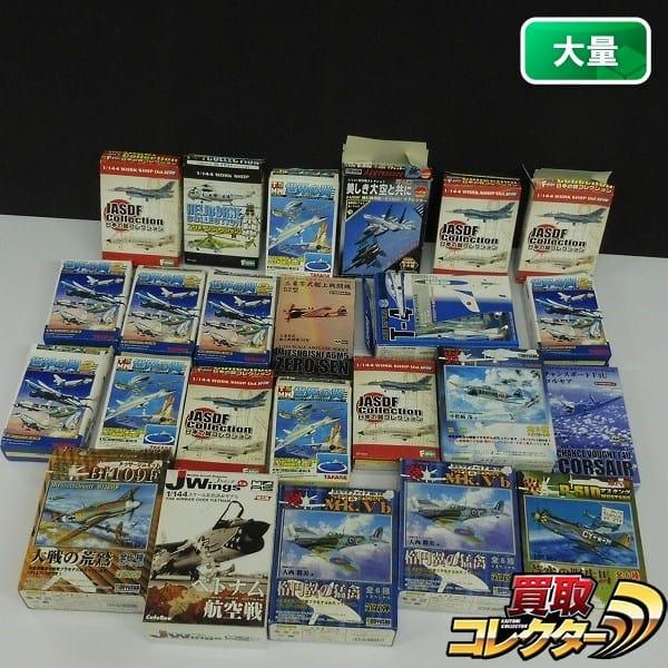 食玩 飛行機大量 日本の翼コレクション 世界の翼、世界の翼2他
