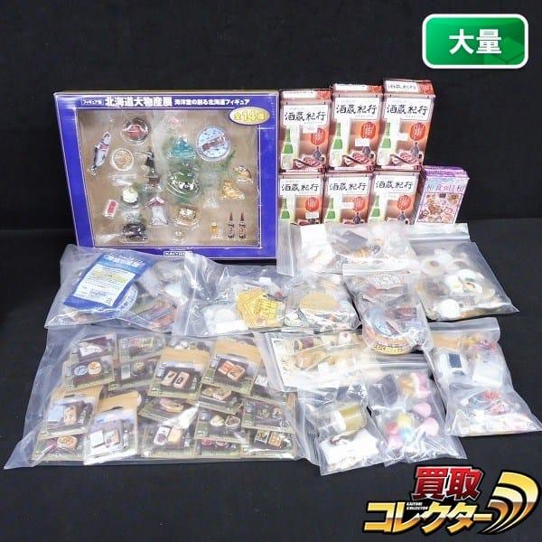 食品サンプル 大量 海洋堂 北海道大物産展 九州物産展 他