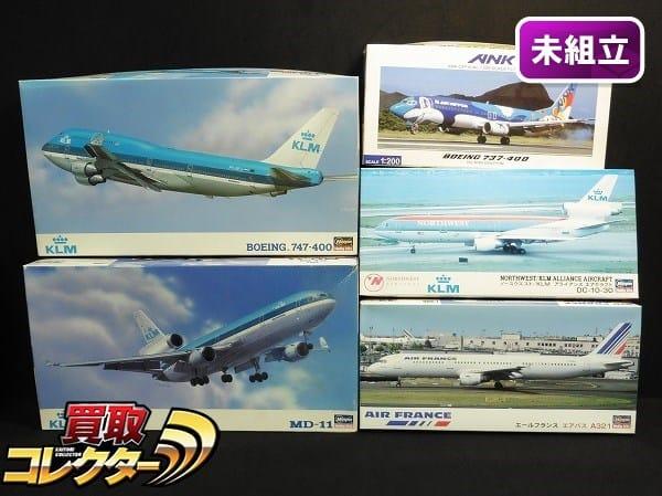 ハセガワ 1/200 エールフランス エアバス A321 KLM MD-11 他