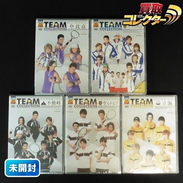 ミュージカル テニスの王子様 DVD TEAM COLLECTION 立海 他