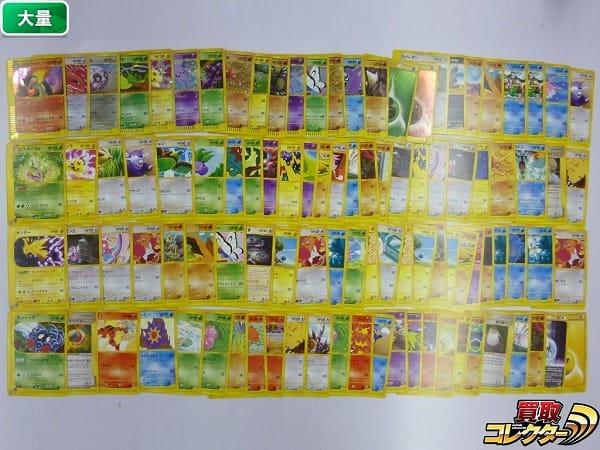 ポケモンカード e 100枚 キラ プロモ 有 1ED 多数 当時物
