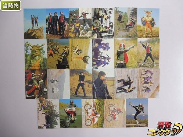 カルビー 当時物 旧 仮面ライダー カード 466-495 23枚 1号 2号
