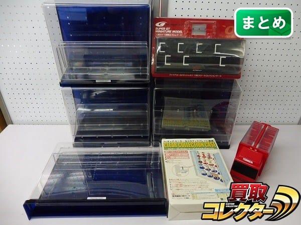 ミニカー ケース まとめて SUPER GT 1/80コレクションケース 他