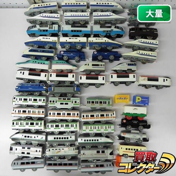 プラレール 車両 大量 中央線 山手線 新幹線 成田エクスプレス他