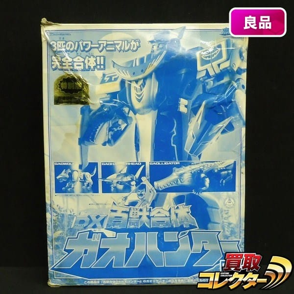 バンダイ 百獣戦隊ガオレンジャー 百獣合体DXガオハンター