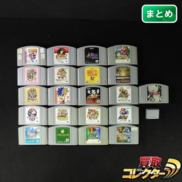 N64 ソフト まとめ 007 ゴエモン マリオ ポケモン ゼルダ 他