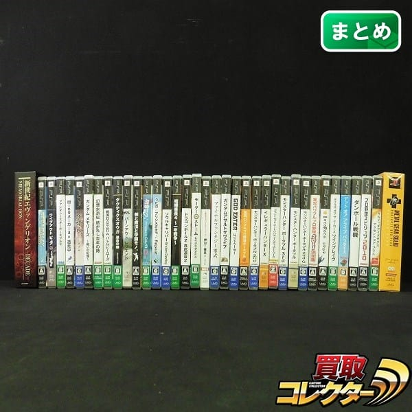 PSP ソフト 37本 / モンスターハンター エヴァ 初音ミク FF 他