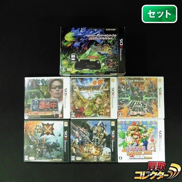 3DSソフト 7本 / モンスターハンター 拡張パッド 他 / 任天堂