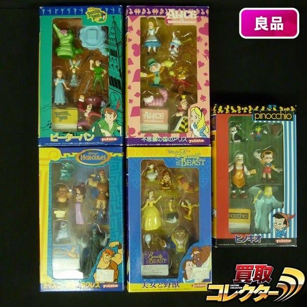 ユタカ ムービーフレンズ Disney アリス 美女と野獣 ピノキオ 他