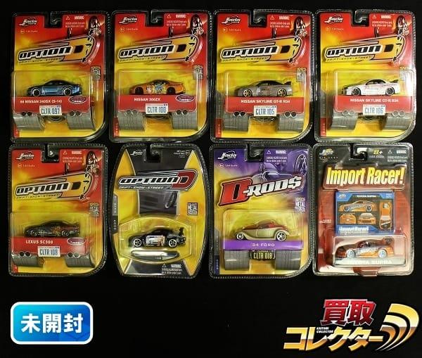 Jada OPTION D スカイライン GT-R R34 300ZX SC300 RX-8 他