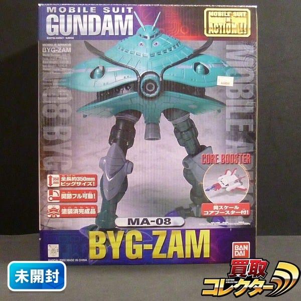 バンダイ MIA MA-08 ビグザム モビルスーツ / 機動戦士ガンダム
