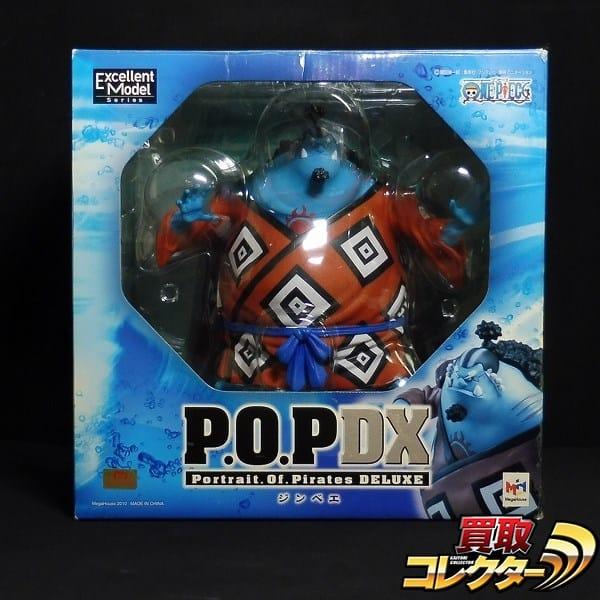 P.O.P NEO-DX エクセレントモデル ジンベエ / ワンピース POP