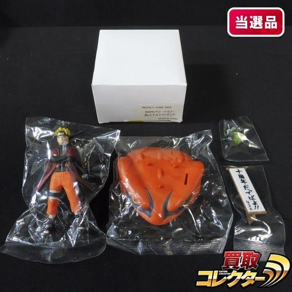 NARUTO ナルト 10周年記念 仙人ナルトフィギュア 抽プレ JUMP