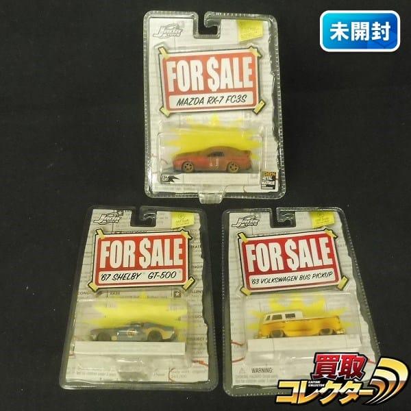 JADA 1/64 FOR SALE マツダ RX-7 FC3S シェルビー GT-500 他