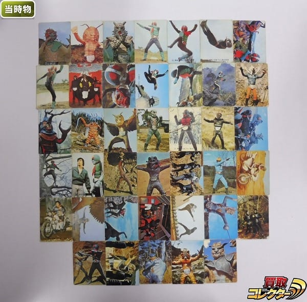 カルビー 当時物 旧 仮面ライダー カード 21-179 40枚 1号 2号
