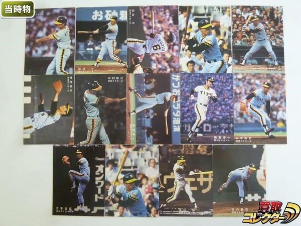 カルビー プロ野球カード 78年版 藤田 佐野 中村 田淵 山本 阪神