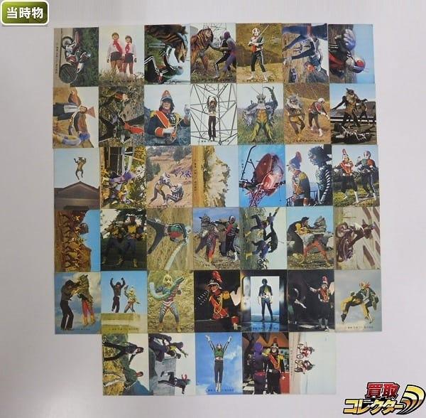 カルビー 当時物 旧 仮面ライダー カード 351-417 40枚 1号 2号