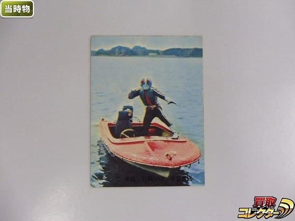 カルビー 当時物 旧 仮面ライダー ラッキーカード No.241 KR14