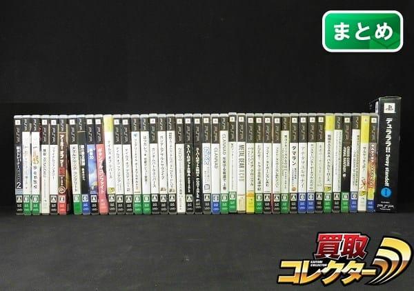 PSP ソフト 42本 / FF デュラララ!! ガンダム モンハン2nd G 他