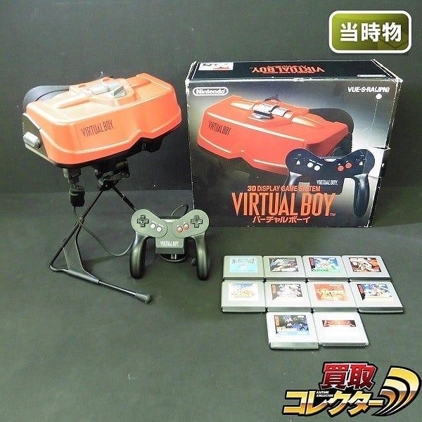 バーチャルボーイ 本体 ソフト セット / VR VB 3D
