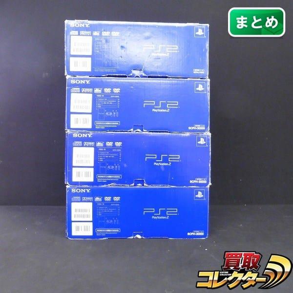 PS2 本体 4台 SCPH-30000×3台 SCPH×10000×1台