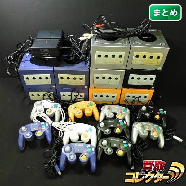 ゲームキューブ本体+コントローラー×10 + ACアダプタ AVケーブル