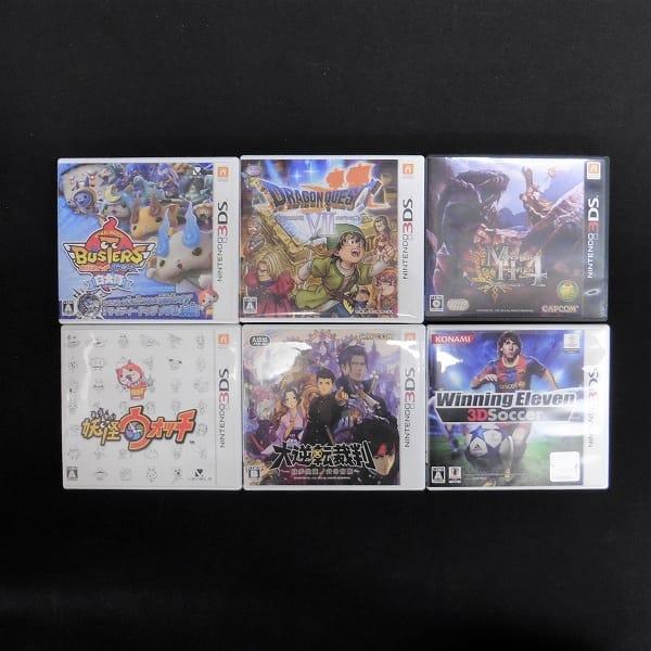 3DS ソフト 6本 ドラクエ 大逆転裁判 モンハン4 妖怪ウォッチ 他