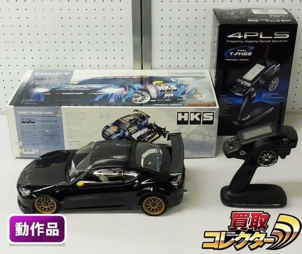 ヨコモ 1/10 ドリフトパッケージ D1 HKS トヨタ86 + フタバ 4PLS