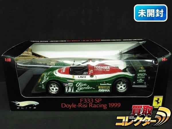 ホットウィールエリート 1/18 F333 SP Doyle-Risi Racing