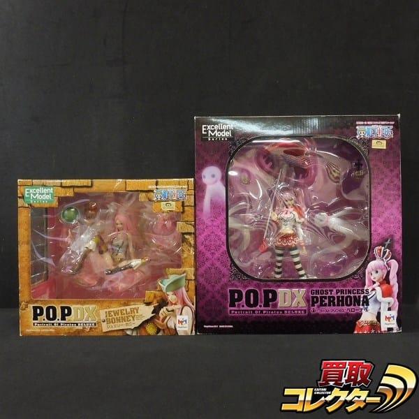 メガハウス P.O.PDX Excellent Model ペローナ ボニー / POP