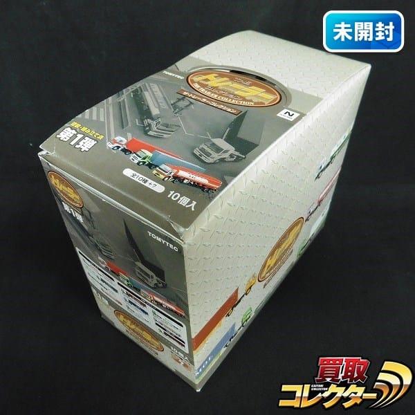 TOMYTEC ザ トレーラーコレクション 第1弾 1BOX 10箱入