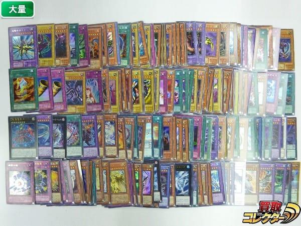 遊戯王 シークレット ウルトラ スーパーレア 他 大量 160枚以上