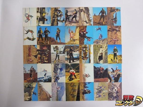 カルビー 旧 仮面ライダー カード 418-457 35枚 セミコンプ 本郷