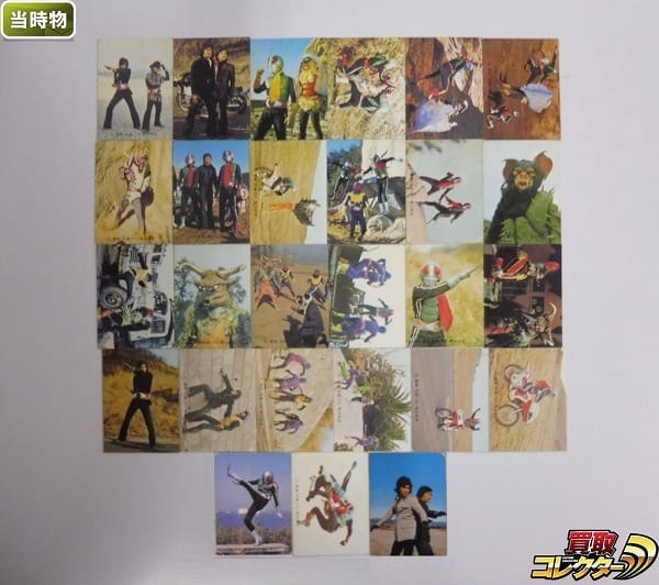 カルビー 当時物 旧 仮面ライダー カード 458-497 27枚 1号 2号