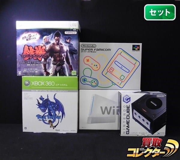 ゲーム機本体 セット XBOX360 鉄拳6コレクターズBOX SFC GC