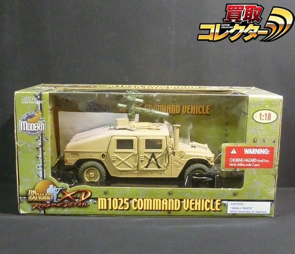 1/18 m1025 COMMAND VEHICLE MODERN SOLDIER