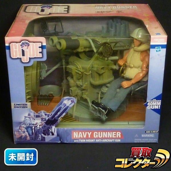G.I.ジョー ネイビーガンナー アメリカ海軍 / G.I.JOE