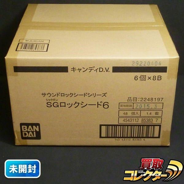SGロックシード6 1ケース 48個入り / 仮面ライダー鎧武