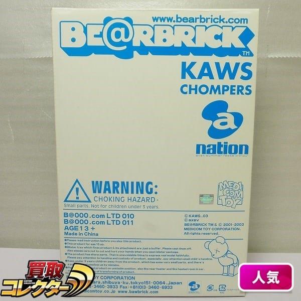 BE@RBRICK 400%+100% CHOMPERS a-nation x KAWS