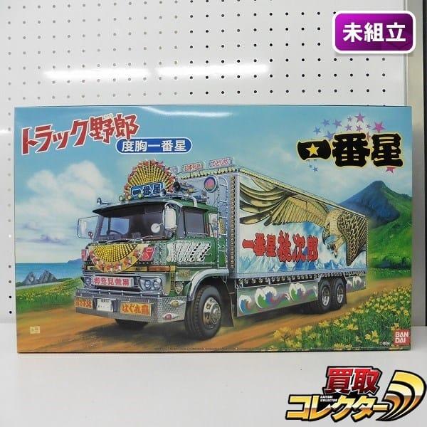 アオシマ 1/32 トラック野郎 No.7 一番星 度胸一番星