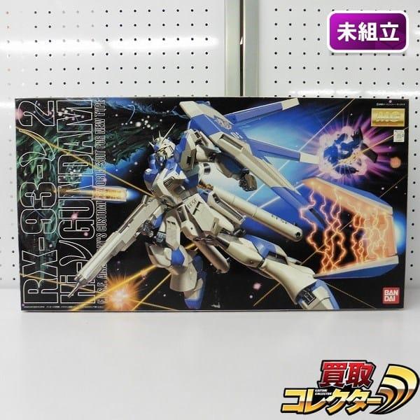 MG 1/100 RX-93-ν2 Hi-νガンダム / 逆襲のシャア