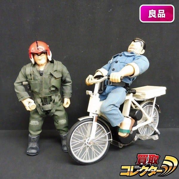 こち亀 両津勘吉 アクションドール パイロット 両さん自転車R/C