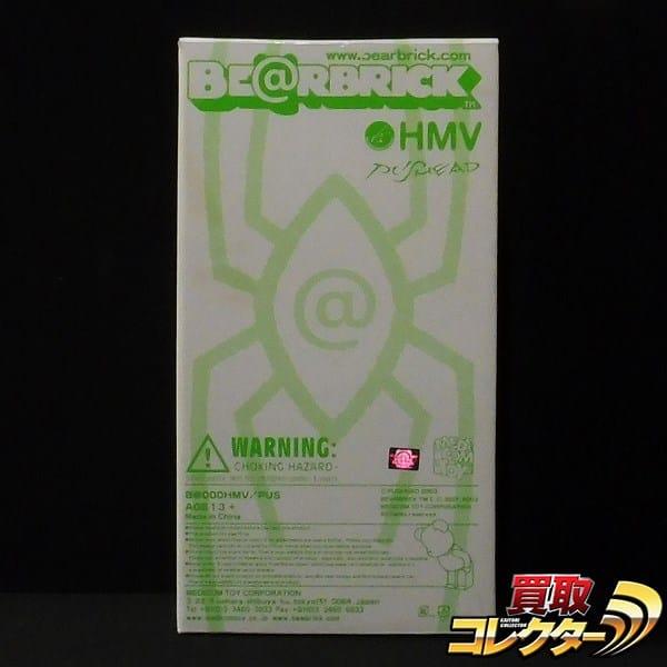 メディコムトイ ベアブリック 400% HMV × PUSHEAD パスヘッド