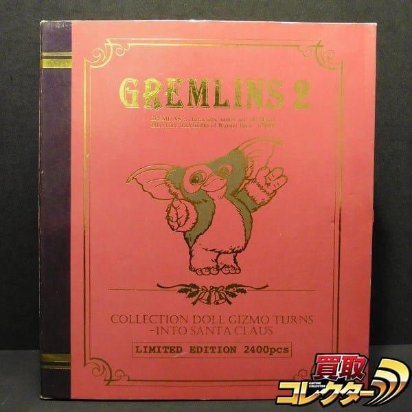 ジュンプランニング ギズモ サンタ Ver. グレムリン 2