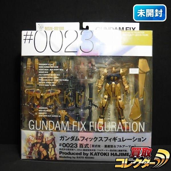 GFF #0023 百式 / 百式改 量産型 & フルアーマー / KATOKI