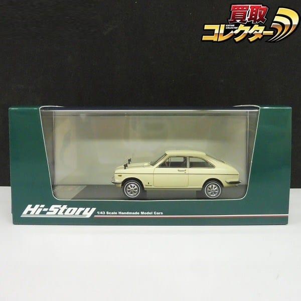 Hi-Story 1/43 ニッサン サニー クーペ GL(1969) ミニカー