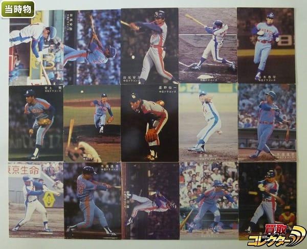 カルビー プロ野球 カード 78年版 高木 田尾 マーチン 谷木 中日