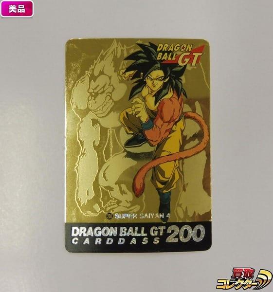 ドラゴンボール 当時 カードダス GT 本弾 ゴールド No.200