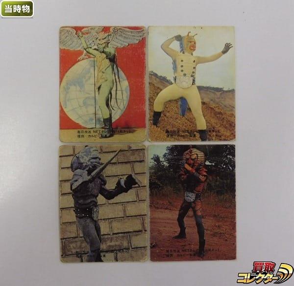 カルビー 当時物 旧 仮面ライダー カード 表14局 4 17 24 33